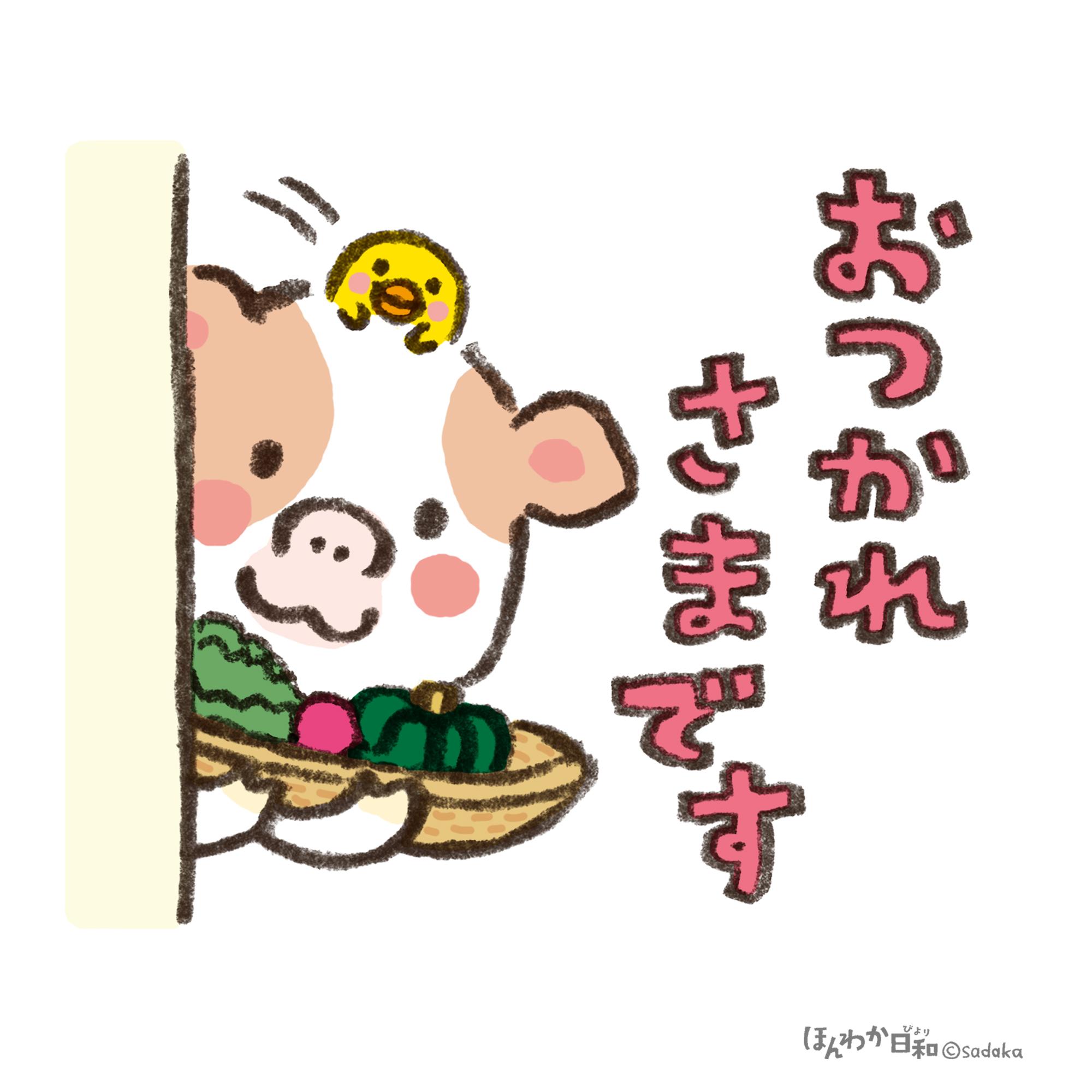 LINEスタンプほんわか日和-うし-